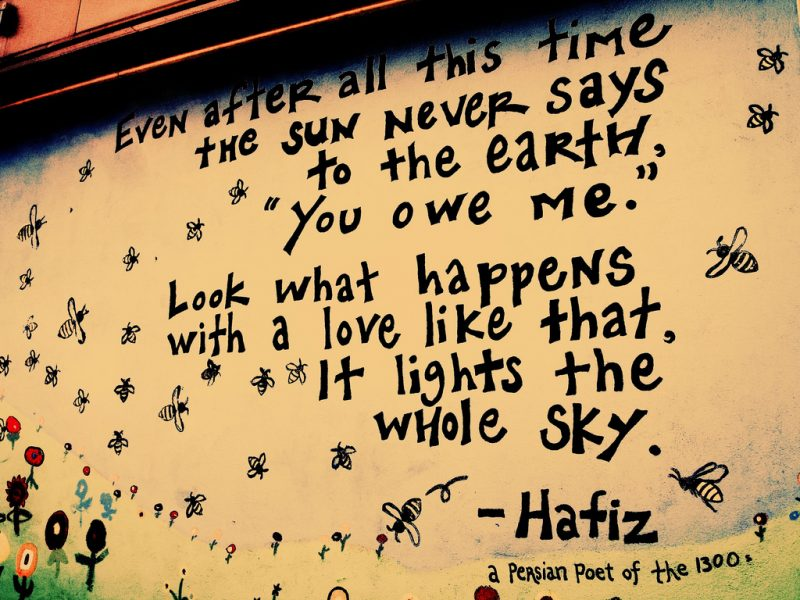hafiz quotes even after all this time - photo #8